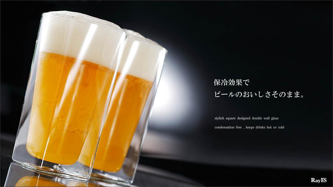 ビールグラス ビアグラス セット ペア ビール rayes レイエス スクエア ダブルウォールグラス