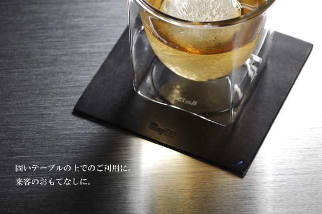 栃木レザー 天然本革 コースター ウィスキー ロック rayes レイエスダブルウォールグラス