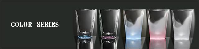 カラー シリーズ フロスト ブルー ピンク rayes レイエス スクエア ダブルウォールグラス