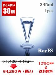 ダブルウォールグラス まとめ買い RDS-001S