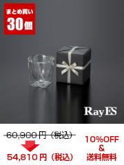 ダブルウォールグラス まとめ買い RDS-004  ギフト 1個入り