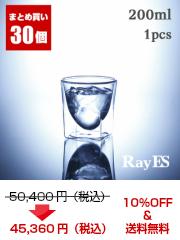ダブルウォールグラス まとめ買い RDS-004