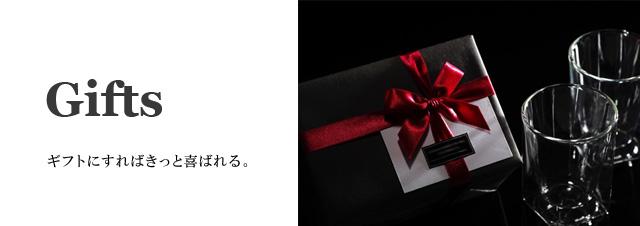 カラー 2個入り ペア グラス ギフト 誕生日 プレゼント おすすめ ダブルウォールグラス double wall glass rayes レイエス