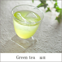 green tea 緑茶 冷茶 グラス