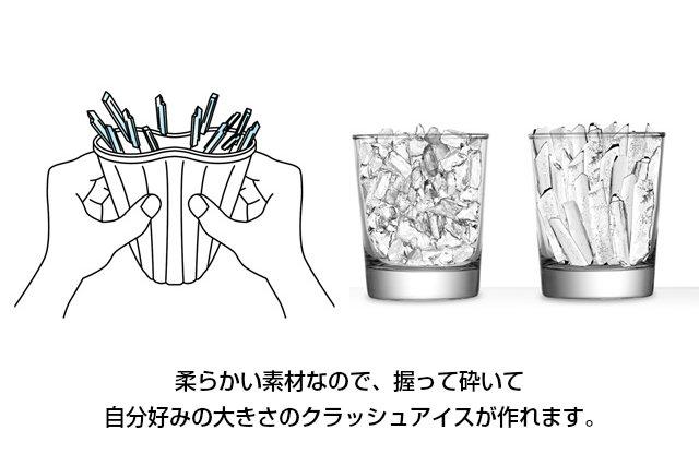作り方 クラッシュアイスメーカー 製氷皿 トレー rayes レイエス ダブルウォールグラス