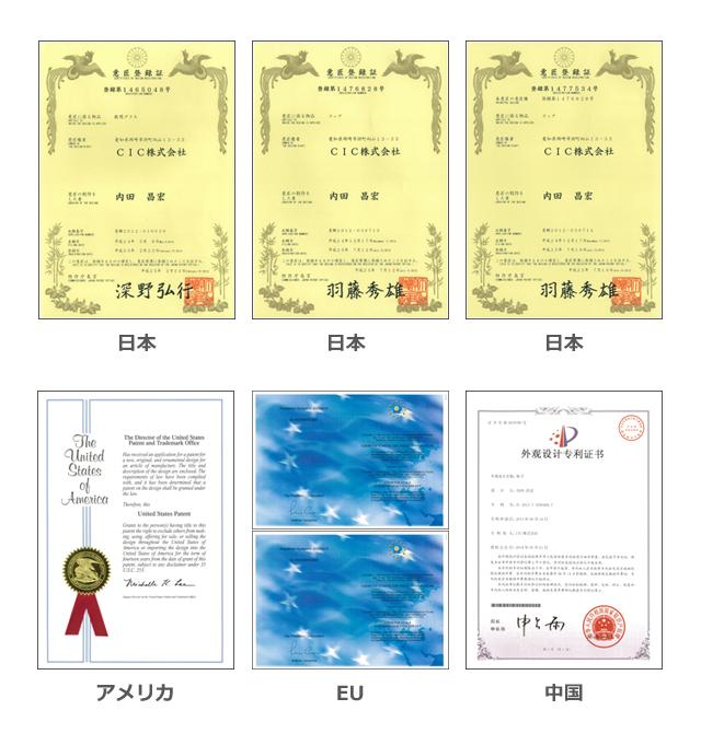 意匠 デザイン 日本 アメリカ EU 中国 レイエス rayes ダブルウォールグラス