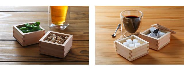 枝豆 ピスタチオ シュガーポット 小物 アクセサリー 入れ rayes レイエス ダブルウォールグラス