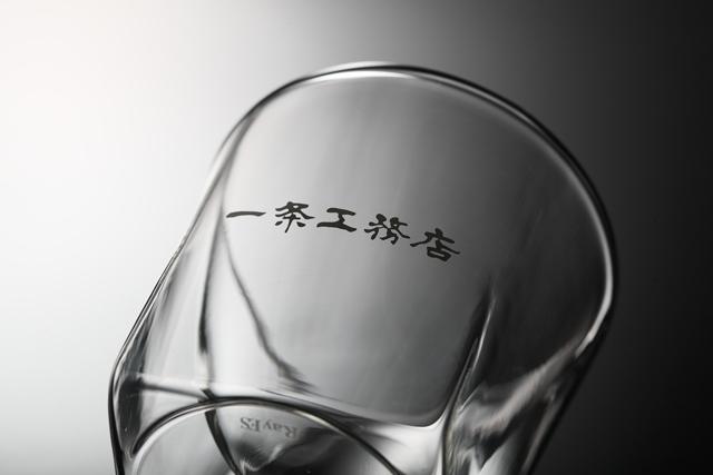一条工務店 記念品 ノベルティ 名入れ  rayes レイエス スクエア ダブルウォールグラス