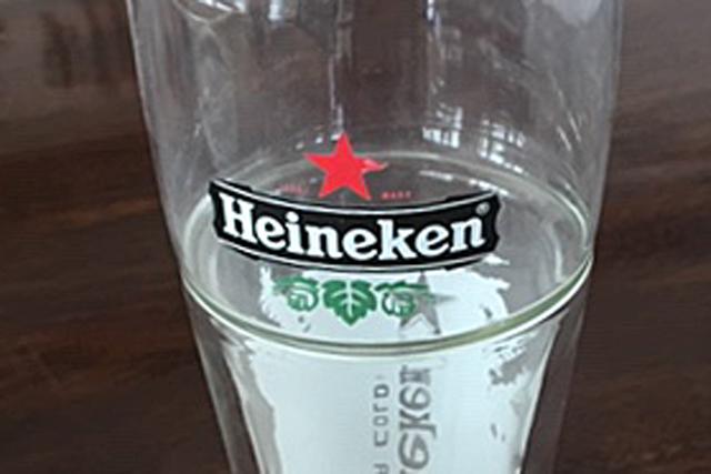 ハイネケン 記念品 ノベルティ 名入れ  rayes レイエス スクエア ダブルウォールグラス
