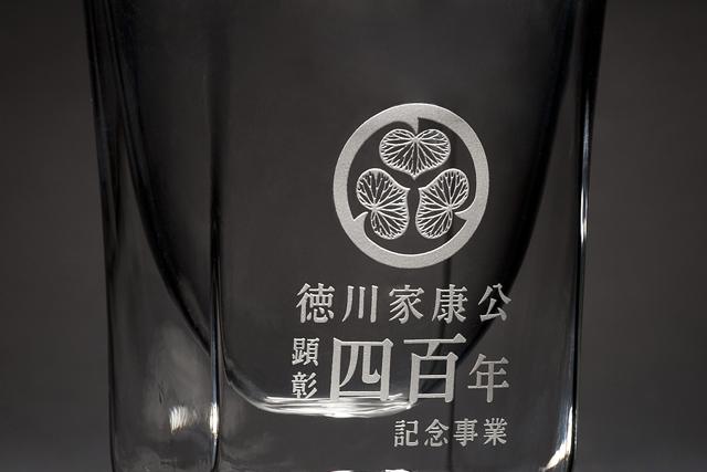 家紋 徳川 葵 記念品 ノベルティ 名入れ  rayes レイエス スクエア ダブルウォールグラス