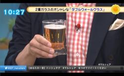 静岡第一テレビ rayes レイエス スクエア ダブルウォールグラス