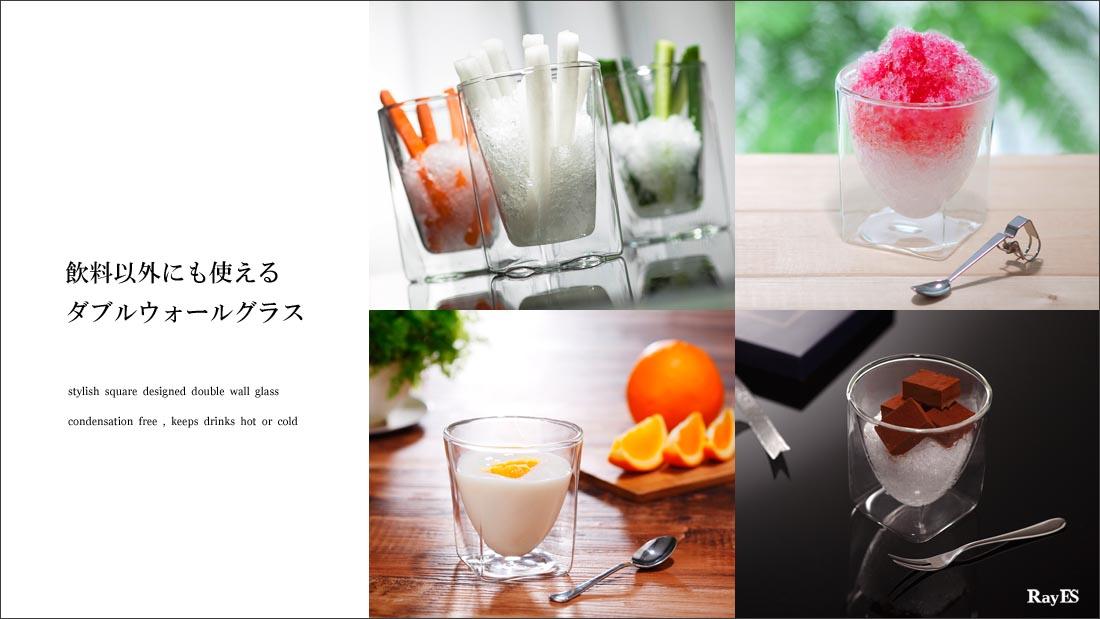 カフェ cafe アイスコーヒー iced coffee rayes レイエス ダブルウォールグラス