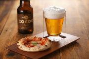 ビールグラス ビアグラス ピザ コエド チーク ティー プレート rayes レイエス スクエア ダブルウォールグラス