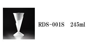 フロスト RDS-001S rayes レイエス スクエア ダブルウォールグラス