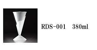 フロスト RDS-001 rayes レイエス スクエア ダブルウォールグラス