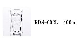 RDS-002L rayes レイエス スクエア ダブルウォールグラス