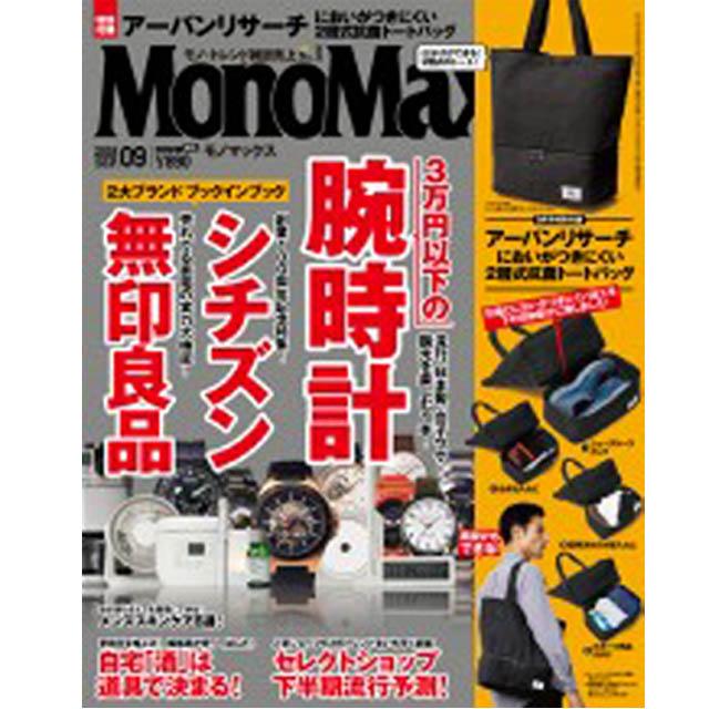 モノマックス monomax 焼酎 ランキング rayes レイエス ダブルウォールグラス