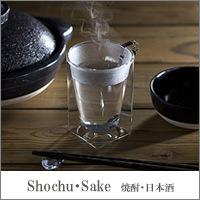 shochu sake 焼酎グラス 日本酒グラス