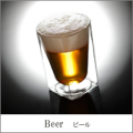 ビール beer ビールグラス ビアグラス rayes レイエス スクエア ダブルウォールグラス