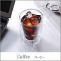 coffee ホットコーヒ アイスコーヒー  rayes レイエスダブルウォールグラス