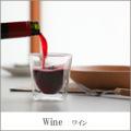 wine ワイングラス  rayes レイエスダブルウォールグラス