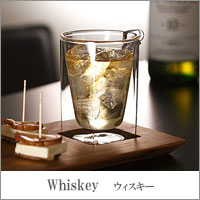 whiskey ウィスキーグラス ロックグラス